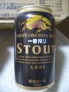 Stout1