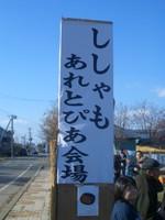 Mukawa1