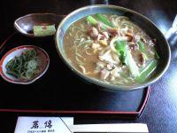 Currykamonan