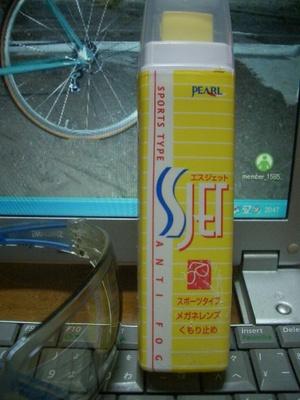 Sjet2