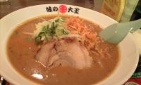 Daioh2