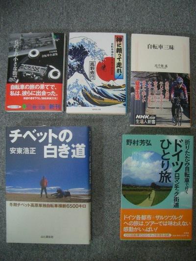 Books0806