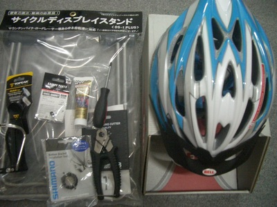 Takizawa0806