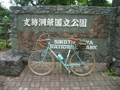 Sikotuko6