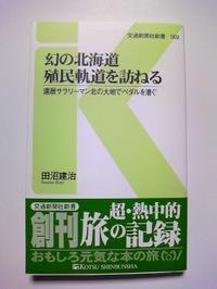 Ts3o0027