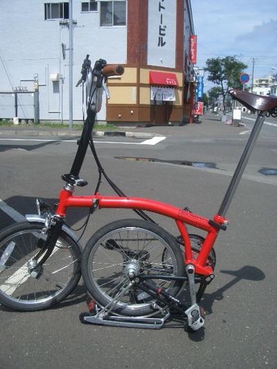 Cimg4075