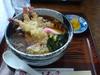 Akajisoba