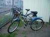 Tsukinbike